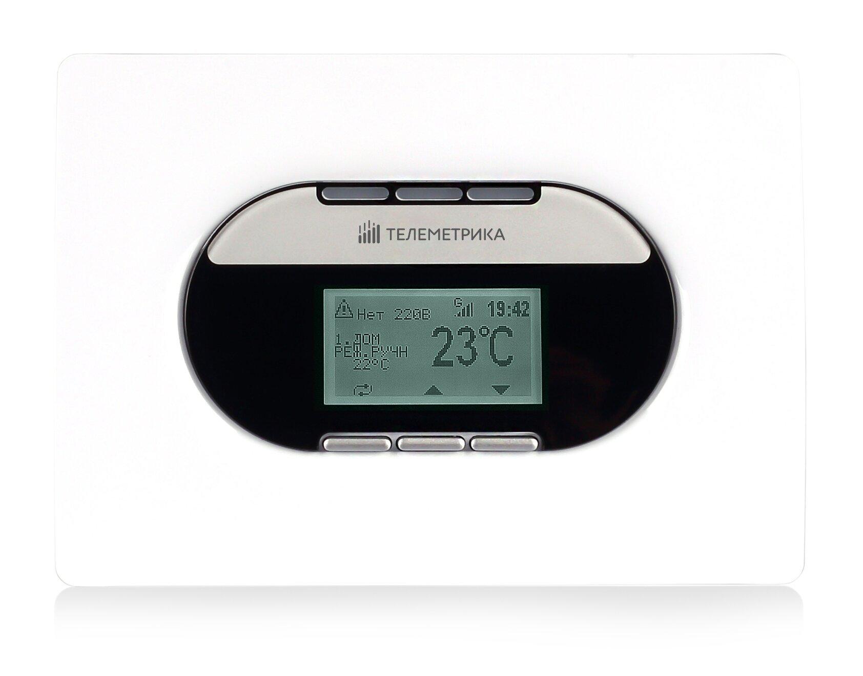 GSM термометр для котла