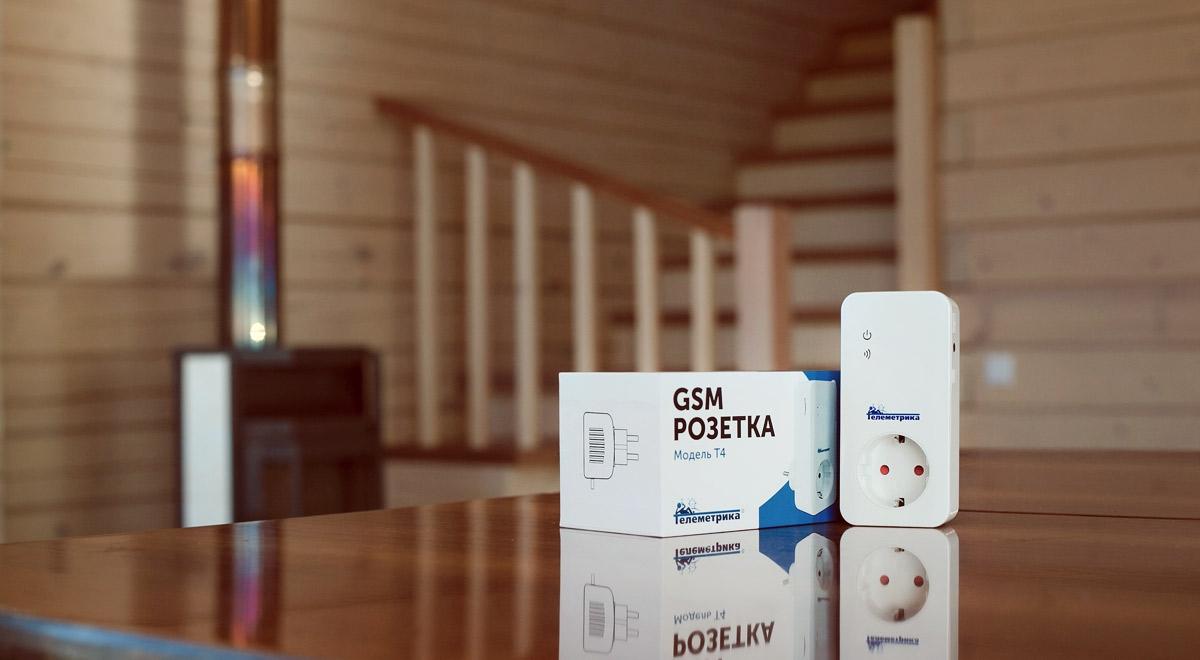 GSM-розетка для контроля 220В